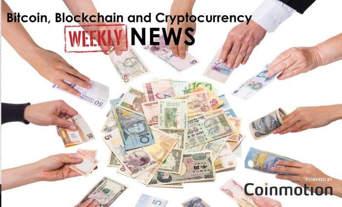 rsz_header_weekly_news_23