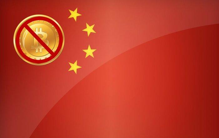 china btc news