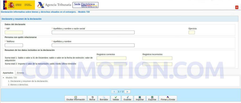 Criptomonedas modelo 720 AEAT Agencia Tributaria - Hacienda España