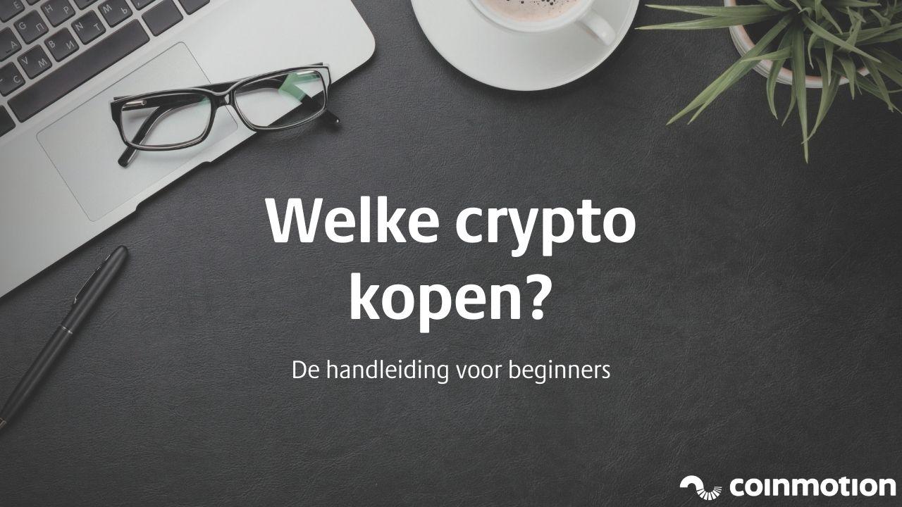 welke-crypto-kopen-de handleiding-voor-beginners.jpg